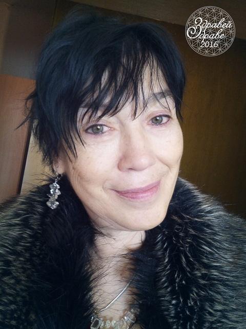 Розалия Александрова1-2